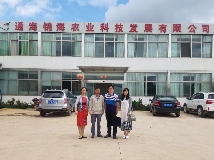 走访云南通海锦海农业科技发展有限公司